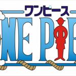 On a lu… One Piece (T. 75) de Eiichiro Oda