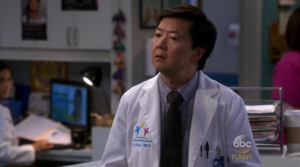 Pilote automatique : Dr. Ken (ABC)