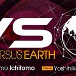 On a lu… VS Earth (T. 02) de Kazutomo Ichitomo et Yoshihiko Watanabe