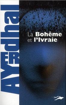 audiable134-2010
