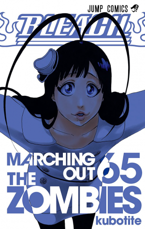 bleach,-tome-65---marching-out-the-zombies-523540