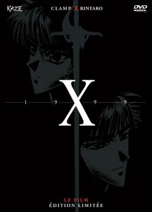 X-1999---Le-film