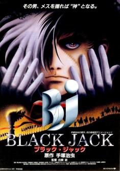 blackjack_1