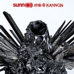 Music Mini Review : Sunn O))) – Kannon (Southern Lord Recordings)