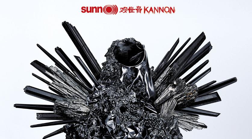 Music Mini Review : Sunn O))) – Kannon (Southern Lord Recordings)