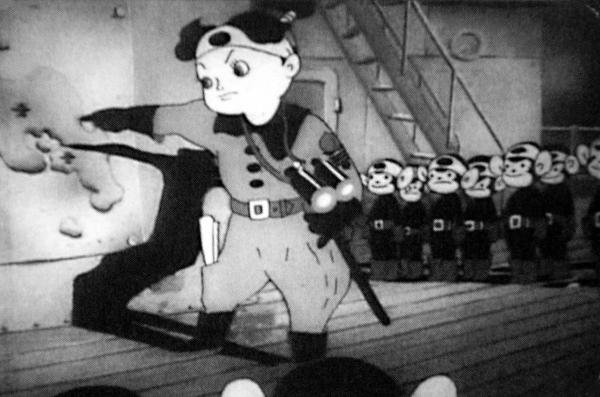 Re-Anime : Momotaro le Divin Soldat de la Mer (de Mitsuyo Seo)
