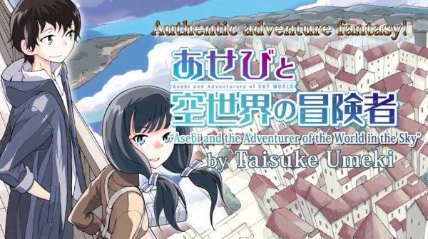 On a lu… Asebi et les aventuriers du ciel (T. 3) de Taisuke Umeki