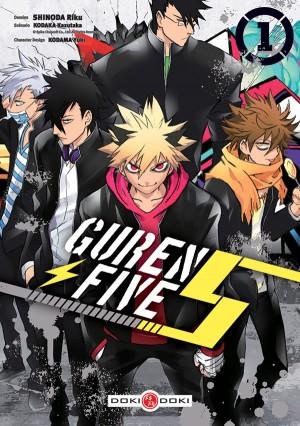 GUREN-FIVE-vol1
