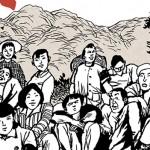 On a lu… Ma génération, celle d'une vie chinoise (T. 1) de Li Kunwu