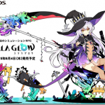 Stella Glow : On connait la chanson (Nintendo 3DS)