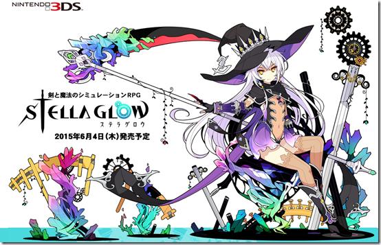 Stella Glow : On connait la chanson (Nintendo 3DS)