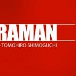 On a lu… Ultraman (T. 4) de Eiichi Shimizu et Tomohiro Shimoguchi