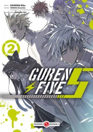 guren-five-2-doki