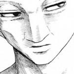 On a lu… Kokkoku (T.7) de Seita Horio