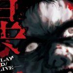 On a lu… Igai – The play dead/alive (T. 1) de Tsukasa Saimura