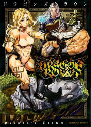 Dragons-Crown-1