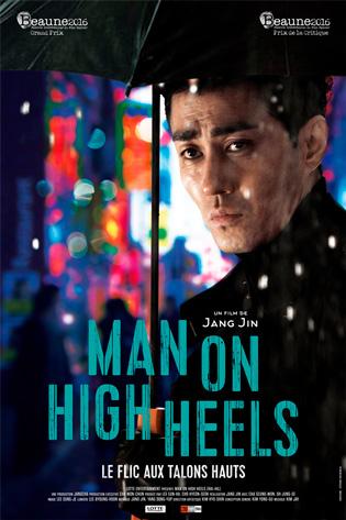 MAN-ON-HIGH-HEELS