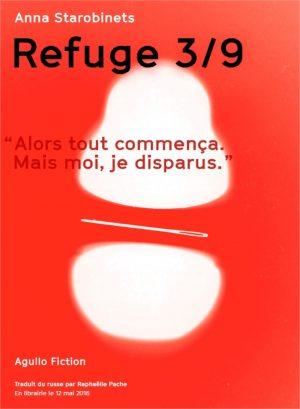 Refuge_3_9