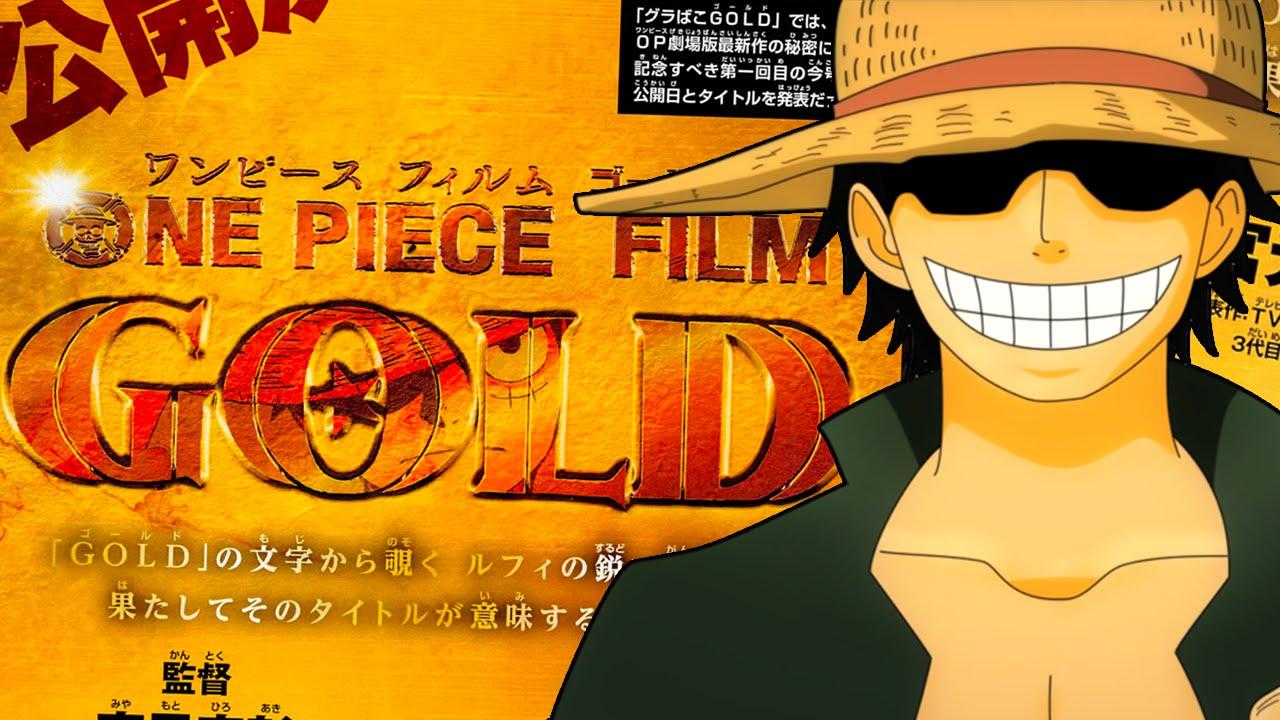 Des avant-premières en pagaille pour le nouveau film One Piece