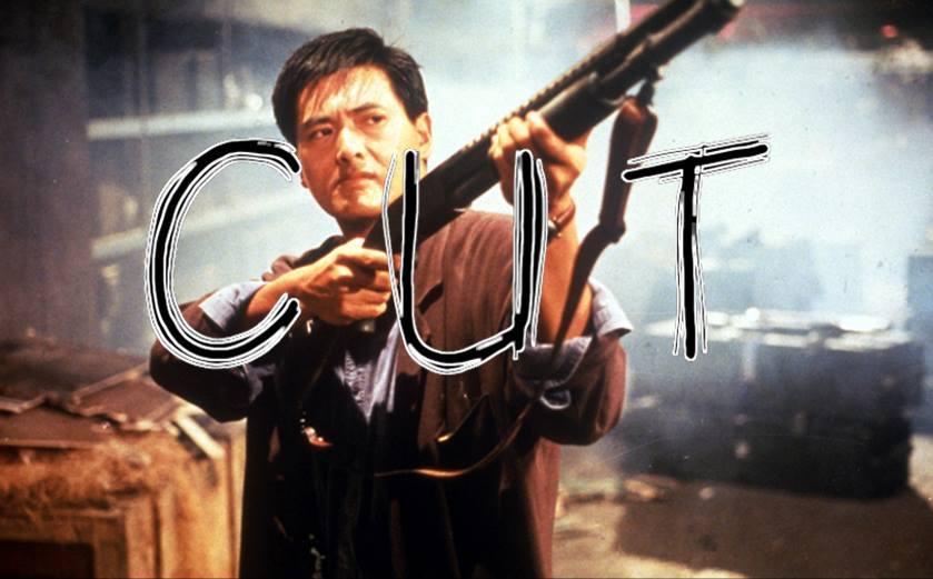 CUT #5 : John Woo À toute épreuve.