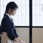 Mademoiselle : Sexe, mensonges et boules de geisha