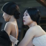 Park Chan-wook : « J'essaie d'être fidèle à mon instinct. »