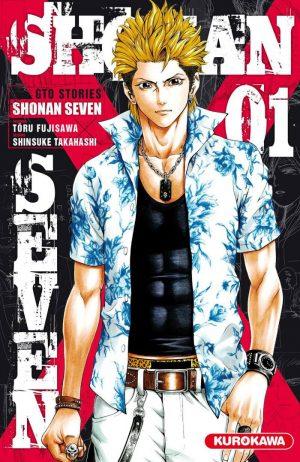 shonan-seven-vol-1
