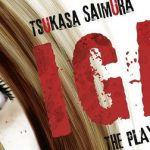 #Critique Igai – The play dead/alive (T. 2)