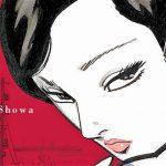 #Critique Une femme de Shôwa