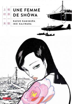 femme-de-showa-1-kana