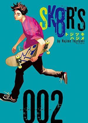 sk8r-s-manga-volume-2-simple-261611