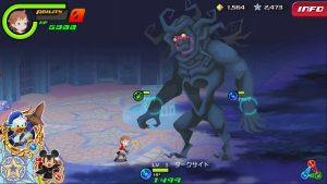 kh-unchained-x-images-004