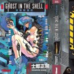 #Critique Ghost in the Shell(T.1)
