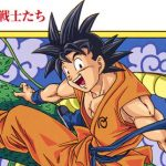 #Critique Dragon Ball Super (T. 1)
