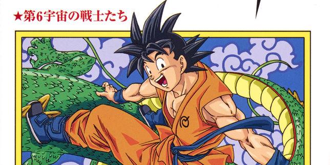 #Critique Dragon Ball Super (T. 1)