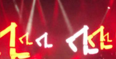 Depeche mode - Concert - Stade de France - 1er juillet 2017 - Image à la une
