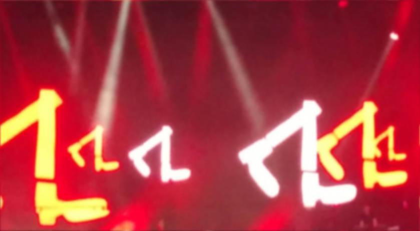 #Concert Depeche Mode – Stade deFrance (Saint-Denis – 1/7/2017)