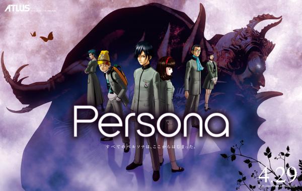 Revelations Persona