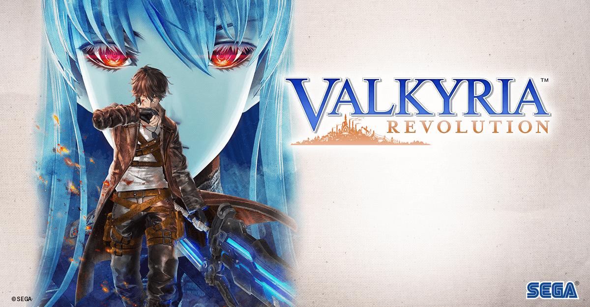 Valkyria Revolution : Qu'on lui coupe la tête !
