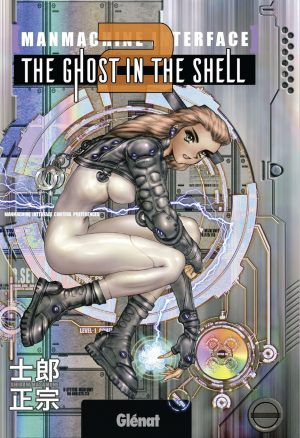 ghost-in-the-shell-manga-volume-2-perfect-edition-277820