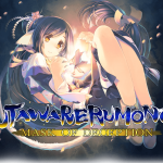 Utawarerumono : Mask of Deception