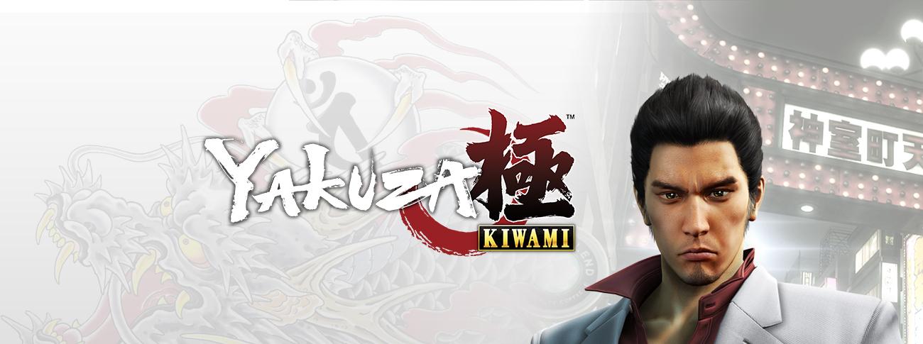 Yakuza Kiwami : Akira, mon frère