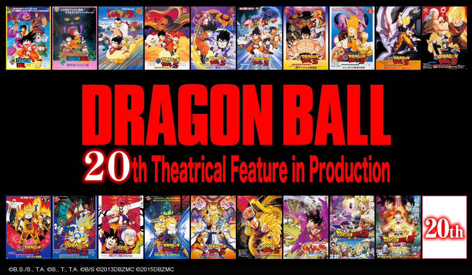Un nouveau film Dragon Ball en vue