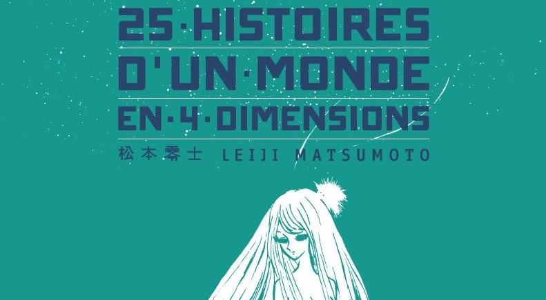 #Critique 25 Histoires d'un monde en 4 dimensions