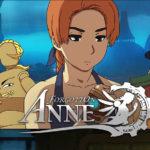 Critique Vidéo : Forgotton Anne