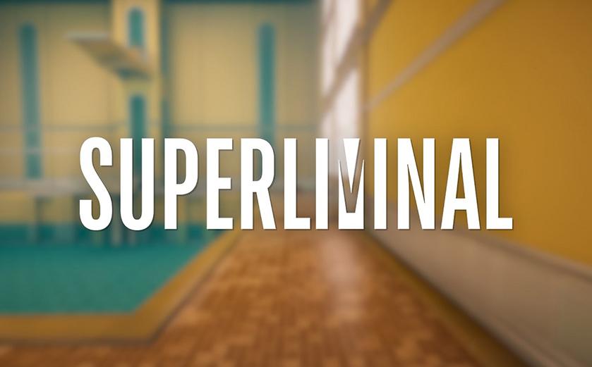 Superliminal : une question de point de vue